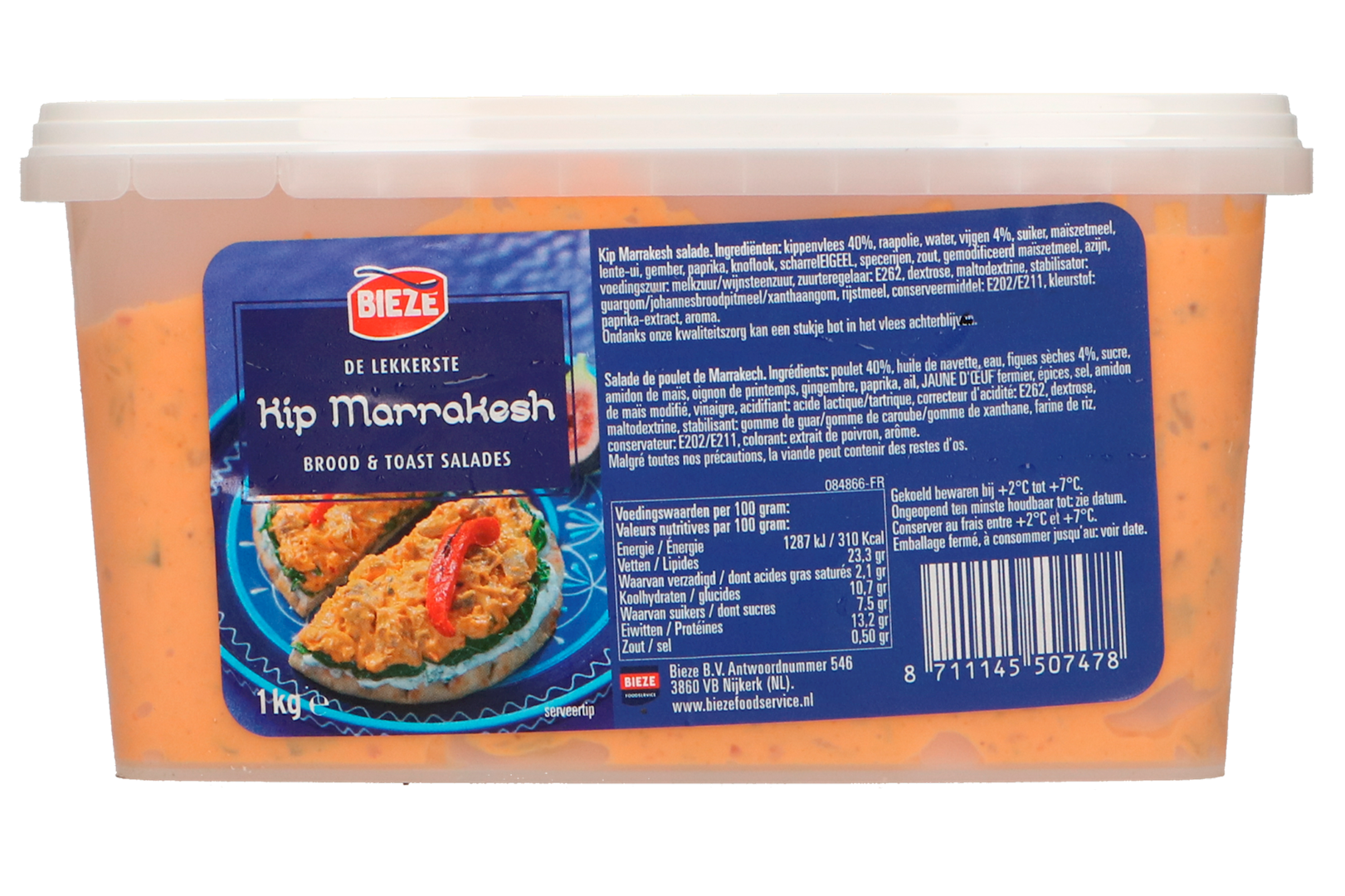 Productafbeelding Kip Marrakesh salade 1kg