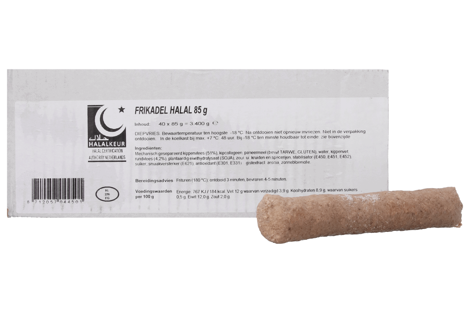 Productafbeelding Private Label Frikadel halal 40X85G BLANCO doos