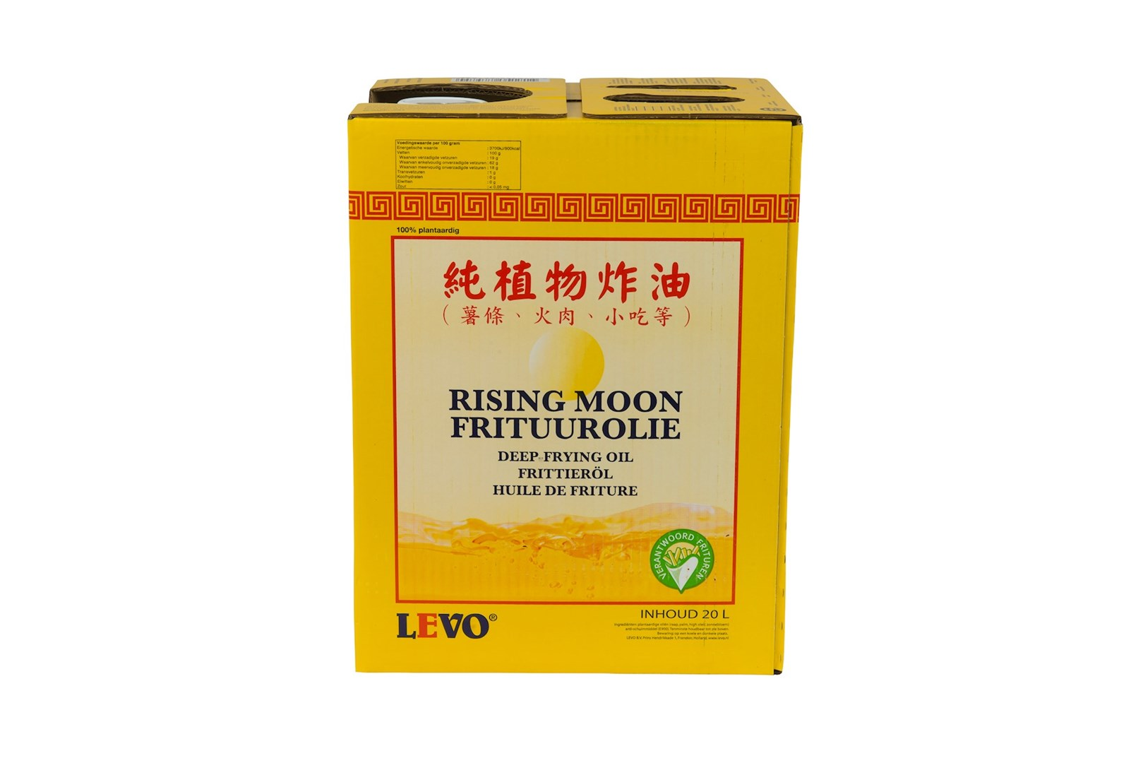 Productafbeelding Rising moon 20 liter ringcontainer