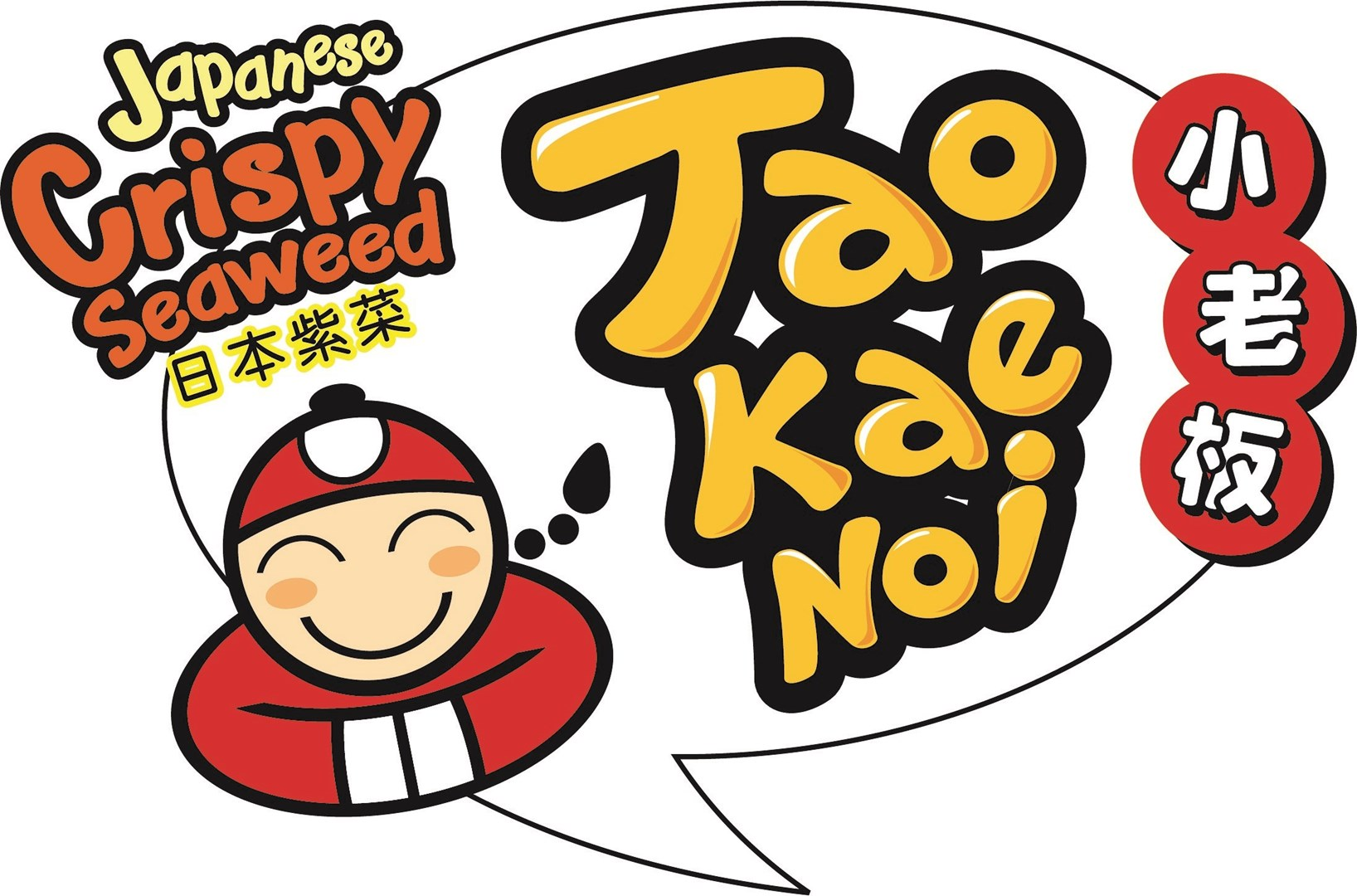 Merkafbeelding Tao Kae Noi