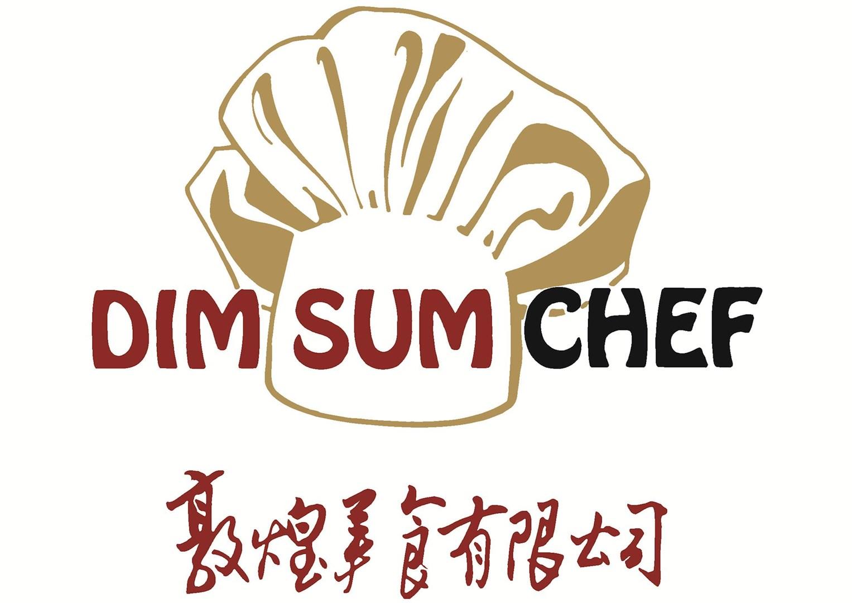 Merkafbeelding Dim Sum Chef