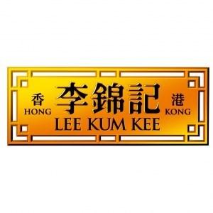 Merkafbeelding Lee Kum Kee