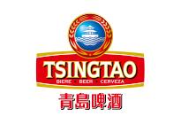 Merkafbeelding Tsingtao