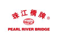 Merkafbeelding Pearl River Bridge